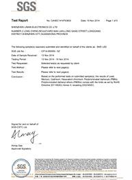 林欣公司15年SMD LED SGS环保报告
