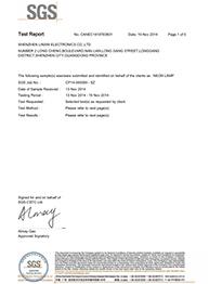 林欣公司15年氖灯SGS环保报告