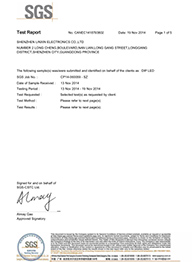 林欣公司发光二极管SGS报告15年